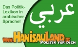 HanisauLand.de