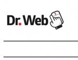 Screenshot https://www.drweb.de/