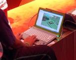 PC-Spiel Bild: find-das-bild.de/Michael Schnell