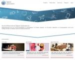 Screenshot digitale-spielewelten.de