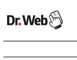 Screenshot https://www.drweb.de